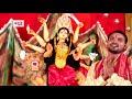 Kamal Yadav Ratan का Navratra Song - माई एक झलक दिखलाजा - He Sherawali Maiya - Hits Bhojpuri Video Mp3