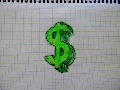 Как красиво нарисовать восклицательный знак