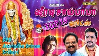 ஷீரடி சாயி பாபா Top 10 Tamil Shirdi Sai baba Hits   Spb   Anuradha Sriram   Srihari