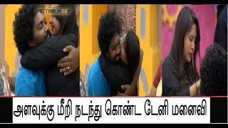 Download Video Bigg Boss Tamil 2 Day 73, Epi 74 | அளவுக்கு மீறி நடந்து கொண்ட டேனி மனைவி MP3 3GP MP4