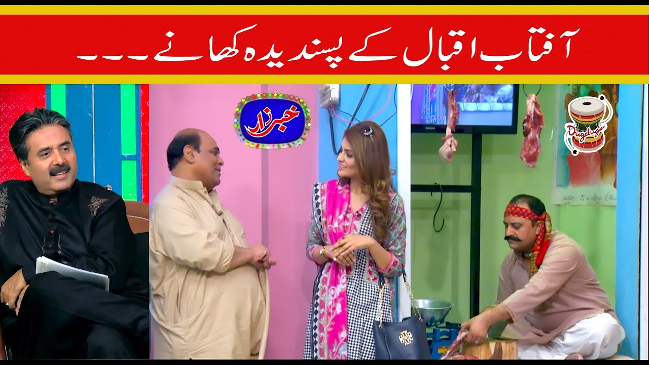 Best Of Amanullah Khan, Agha Majid, Salem Albela | Khabarzar with Aftab Iqbal today | 19 August 2020