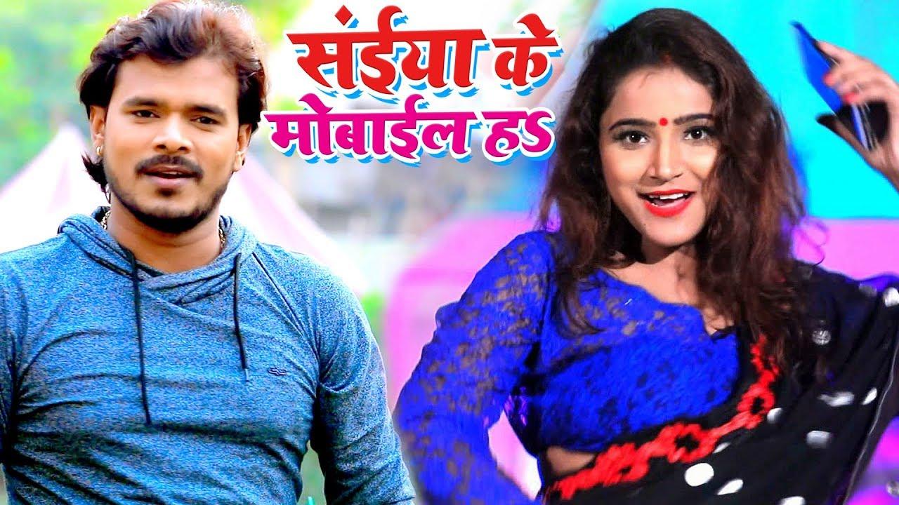 Electronic hd video gana bhojpuri new  ka naya chahiye