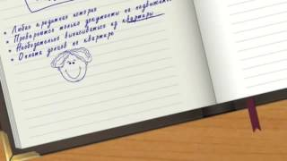 видео кредит под залог недвижимости спб