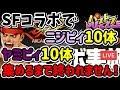 【パズドラ生放送】SFⅤコラボのリーダーでニジピィ10体ヤミピィ10体集めるまで終われません!