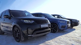 Audi Q7 Против Volvo Xc90 И Land Rover Discovery
