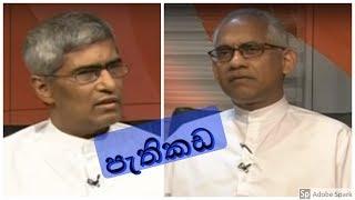 pathikada Sirasa TV 04th October 2019 Thumbnail
