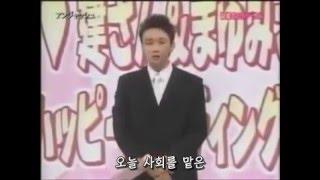 [일본개그] 안잣슈(アンジャッシュ) - 결혼 리허설(結婚式のリハーサル)...