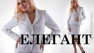 Женские брюки кофточки кофты Белая Церковь цены