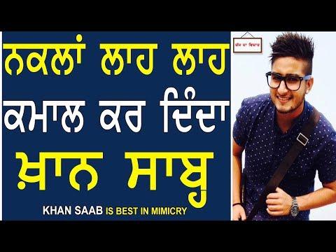 Chajj Da Vichar#560_Khan Saab Is Best In Mimicry