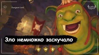 Dungeons 3 - Зло немножко заскучало (обзор)