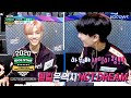 أغنية Jaemin Runs Over Ji Sung With a Car?! [2020 ISAC New Year Special Ep 6]