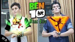 Ben 10 - Ben Vs Mad Ben (EP 21) Real Life Ben 10 Series
