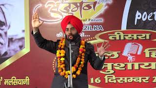 JAGSIR JEEDA PERFORMING AT FAZILKA IN ANJUMAN'S THIRD ALL INDIA MUSHAIRA