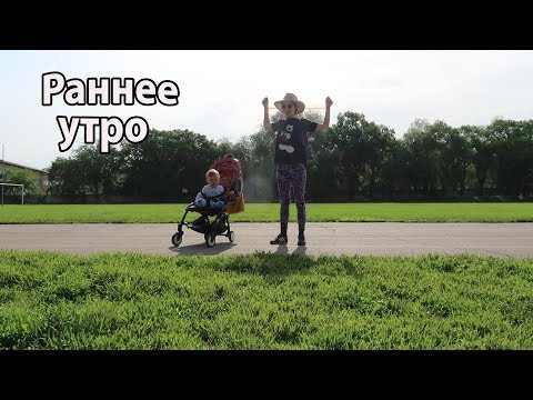 видео: VLOG: Наше утро / Почему дети веганы?