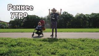 VLOG: Наше утро / Почему дети веганы?