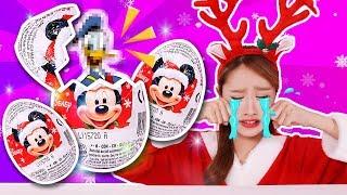 울면 안돼! 디즈니 서프라이즈 에그 크리스마스 초콜릿 장난감 알까기놀이 - 지니
