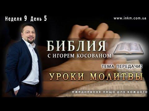 - православный портал