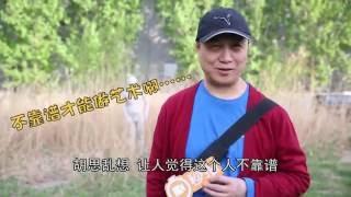【暴走街拍】看艺术家如何吐槽杉原杏璃 杉原杏璃 動画 30