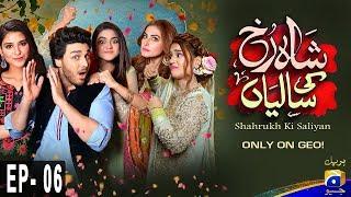 Shahrukh Ki Saaliyan Episode 06 - 7th July 19 | HAR PAL GEO DRAMAS