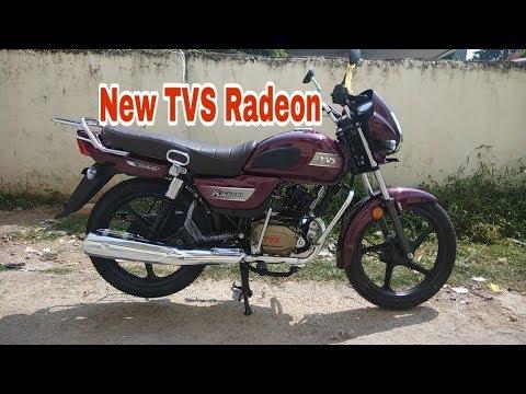 New TVS Radeon 110 First Walkaround review in Hindi #BPC - 동영상