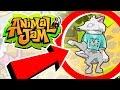 A NEW ME!!  Animal Jam