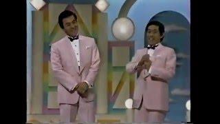 1986年放送 萩本欽一・高橋英樹・森末慎二.