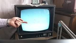 Ko'rib chiqish quvur TV Rekord-1971 В305 ozod.