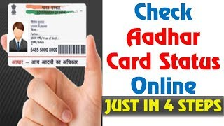 Download lagu Easy way to check Aadhar Card Status Online UIDAI Status UID Status Aadhar Card Status Enquiry MP3