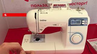 Огляд швейної машини Brother INNOV-IS 30 (NV 30)