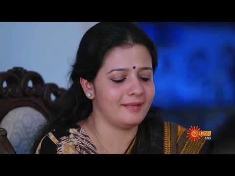 Gauri | 2nd January-2019 | SuryaTV