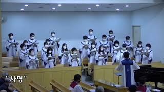 찬지휘) 감사함으로 받으면 -홍지열 (중앙성가38집)