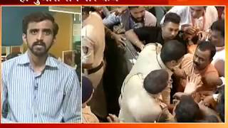 Mumbai Lalbaug Raja Mandal Once Again In Controversy State Home Minister Ranjit Patil Phono