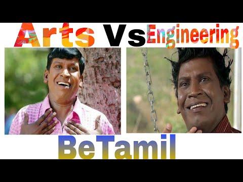 Arts vs engineering memes|in tamil| BeTamil