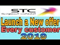 STC New offer 2019