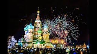 Новогодняя Москва  2019  Лучшее! New Year's Moscow. The best! Año nuevo Moscú 2019 mejor!