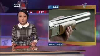 В Костанае ревнивый муж пытался застрелить жену из ружья