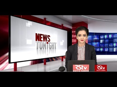 English News Bulletin – August 17, 2019 (9 pm)