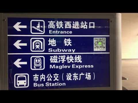 Changsha-Guilin||Chinese bullet train experience||CR (Train company)