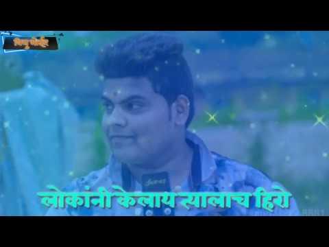 gavat-jyachi-kimat-zero-|-eknath-mali-song-status