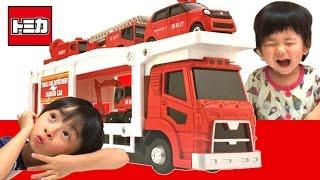 トミカ開封♥イオンオリジナル消防キャリアカーセットを開封してみました...