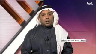 مرايا: اميركا والطالب السعودي الفنان