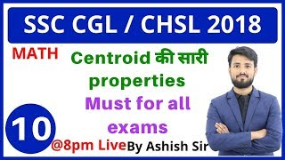 🔴 SSC CGL / CHSL MATH Lecture-10 ( Centroid की सारी PROPERTIES) By ASHISH SIR