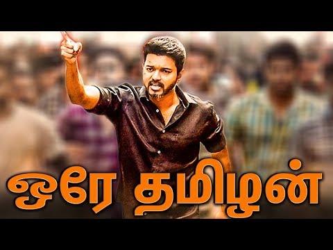 Vijay Makes Tamilians Proud Nationwide | Sarkar Record