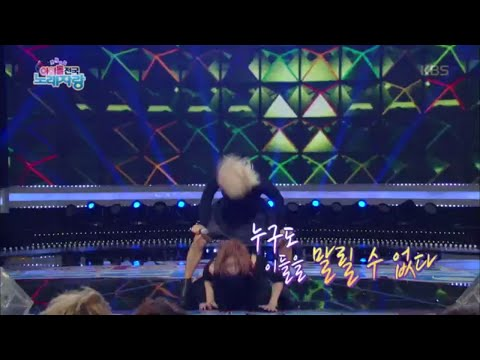 [HIT] 추석 특집 아이돌 전국 노래자랑 - 강남 & GOT7 잭슨 - 강남 스타일 (원곡 : 싸이).20150928