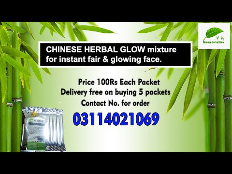 Method And Application Of Chinese Herbal Glow||Herbal Mask F