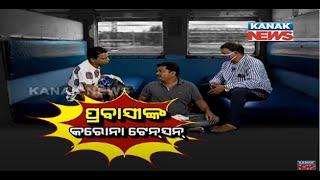 Migrant Workers And COVID-19: Loka Nakali Katha Asali | Kanak News