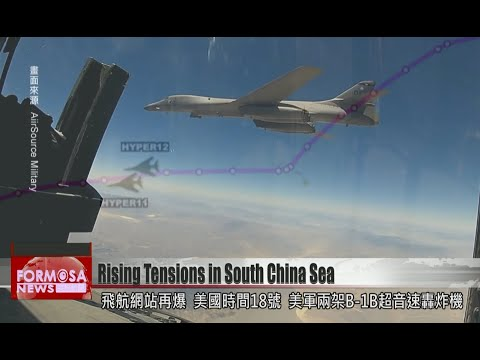 U.S. And China Increase Military Deployments In South China Sea, As Tensions Rise