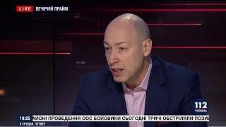 Гордон о непродлении договора о дружбе и сотрудничестве с Россией