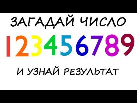Точный ТЕСТ на ЛИЧНУЮ ЖИЗНЬ!