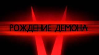 Женщина с разрезанным ртом 2 — Русский трейлер